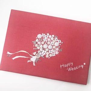 ご結婚祝いの刺繍パネルをお作りさせて頂きました♪の画像