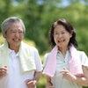 日本人の平均寿命と健康寿命の画像