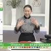 先ほどショップチャンネルでご紹介した動画、ご覧いただけます☆の画像