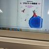 プライベート発表会~準備進行中!の画像