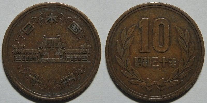 昭和 ギザ 28 年 10