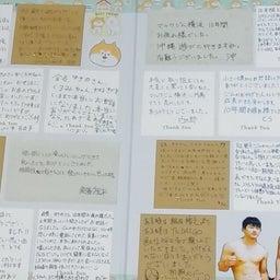 画像 マルワジム横浜 最後のクラスでした の記事より 2つ目