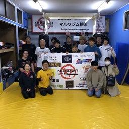 画像 マルワジム横浜 最後のクラスでした の記事より 3つ目