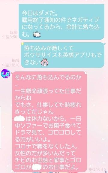 妻 ブログ サレ 幸