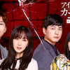 韓国ドラマ「アイムソーリー カン・ナムグ ~逆転人生~」を視聴しました~~の画像