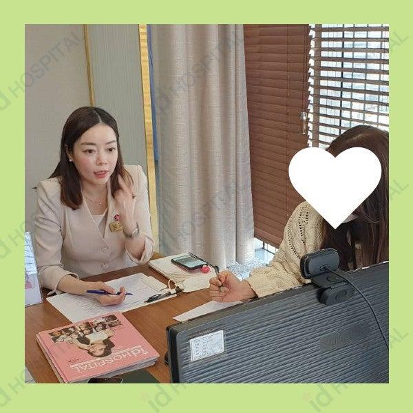 コロナ 韓国整形 韓国美容 美容整形 目整形 鼻整形 輪郭整形 豊胸 骨切り ビデオカウンセリング