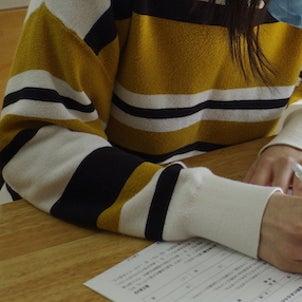期末試験お疲れ様でした!の画像
