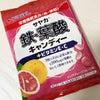 サヤカ 鉄・葉酸キャンディー(ピンクグレープフルーツ味)の画像
