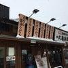 私は天ぷらが好き(о´∀`о)の画像
