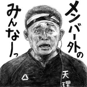 松岡キャプテンの画像