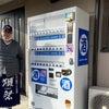 静岡県焼津市の旅の画像