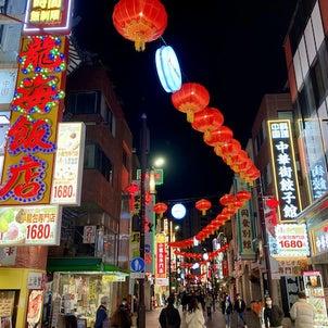年末の横浜中華街!(回想録)の画像