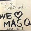 安室奈美恵さん 振付ダンスレッスン サプライズ【SHINE MORE MASQ 2020】の画像