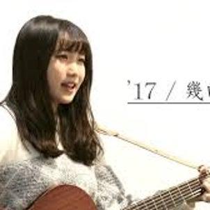 YOASOBIのIkuraさんこと幾田りらさんが歌う約束、ギタ―の音も綺麗だしかっちょいいっす!の画像