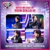 RAIN(ピ)Mnet「君の声が見える8」の画像