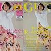発売中!「GLOW 3月号」付録 ミッフィーが可愛すぎる件!!!の画像