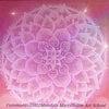 アウワ瞑想の動画を作りました!ガーヤトリーマントラに続きます!の画像