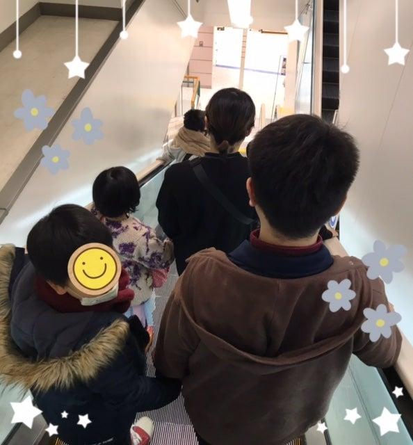 o0594064014887858540 - 1/24(日)☆toiro日野☆