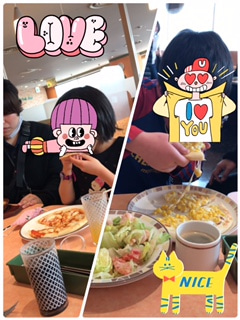 o0240032014887858453 - 1/24(日)☆toiro日野☆