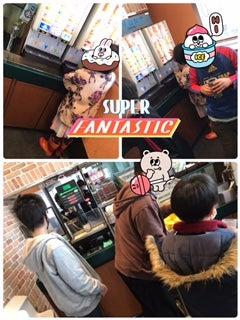 o0240032014887858454 - 1/24(日)☆toiro日野☆