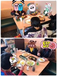 o0240032014887858451 - 1/24(日)☆toiro日野☆