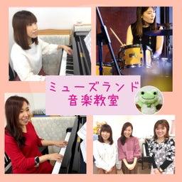 画像 【ピアノレッスン】〜対面・オンラインピアノレッスン〜 の記事より 14つ目