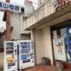 群馬県富岡市の旅の画像