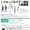 日本のコミュニケーションの特徴の画像
