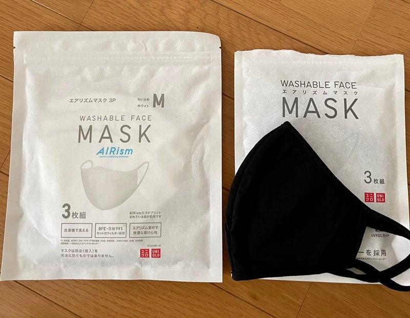 ユニクロ マスク いつ