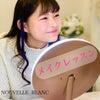 高校生のメイクレッスン(静岡メイクレッスン)の画像