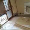 木太町平屋貸戸建て確認と吉野家さんの画像