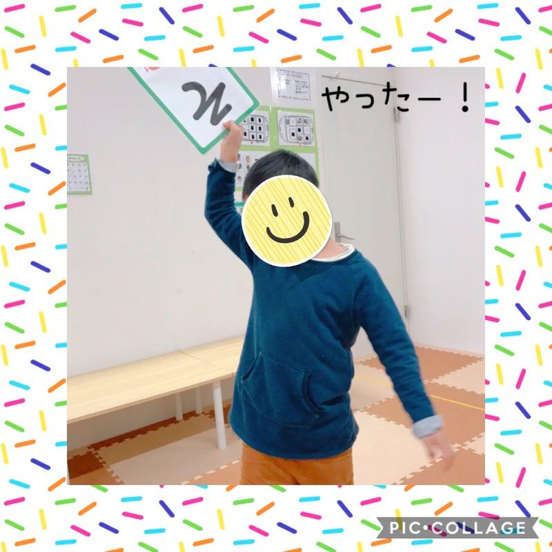 o1800180014888391648 - ☆1月29日toiro大船☆