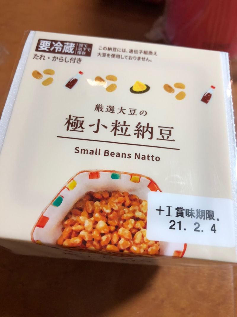 タンパク質 納豆 タンパク質が多い食品を紹介。高タンパク食品を手軽に摂取!