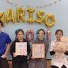 【開催】Mariso整骨院ベビマの画像
