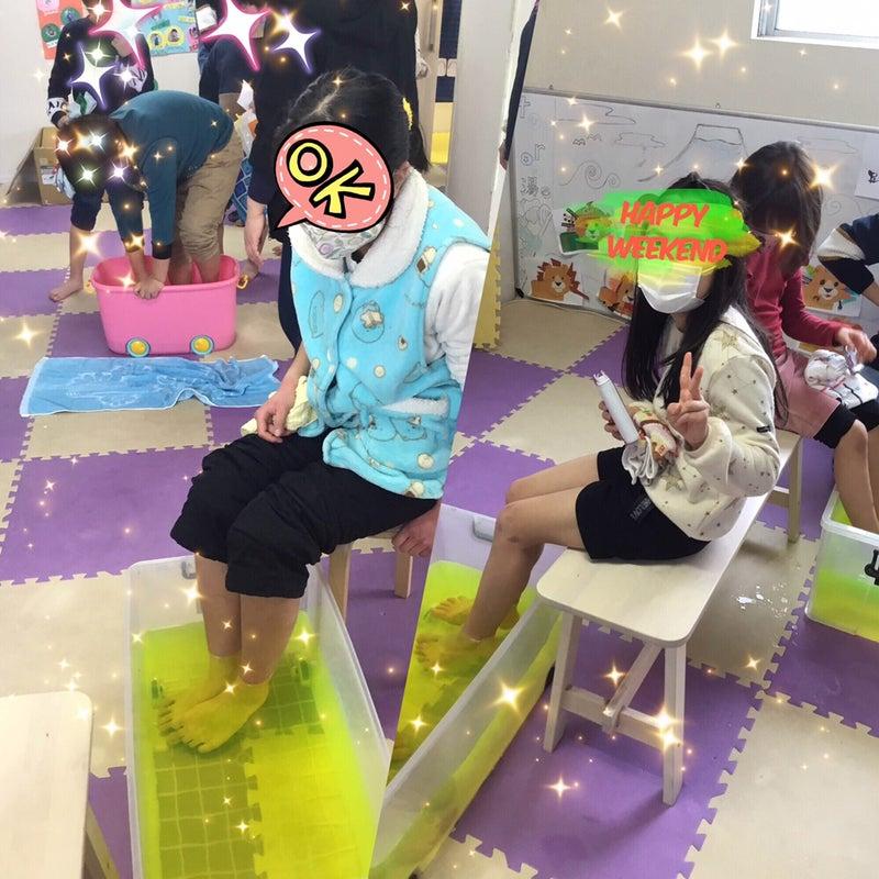 o1080108014888804378 - ♪1月24日(日)♪toiro戸塚