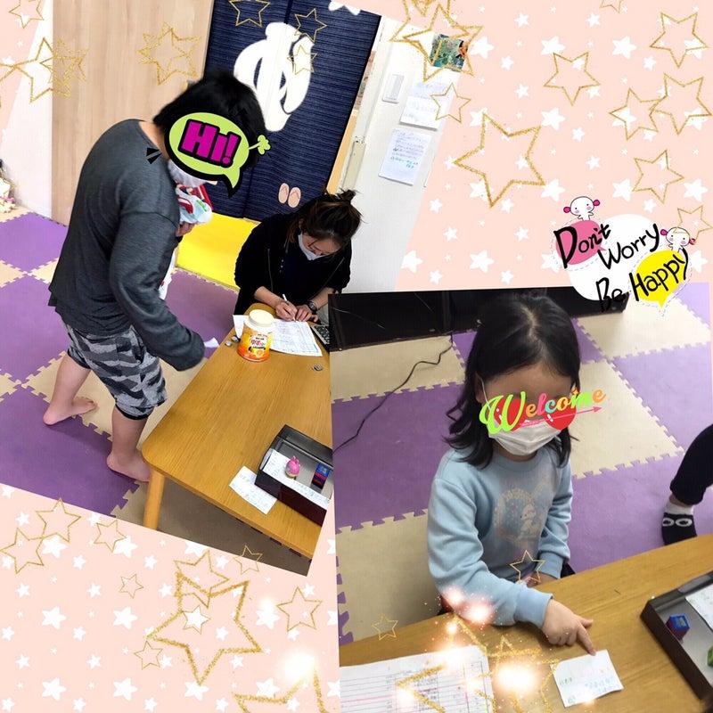 o1080108014888804369 - ♪1月24日(日)♪toiro戸塚
