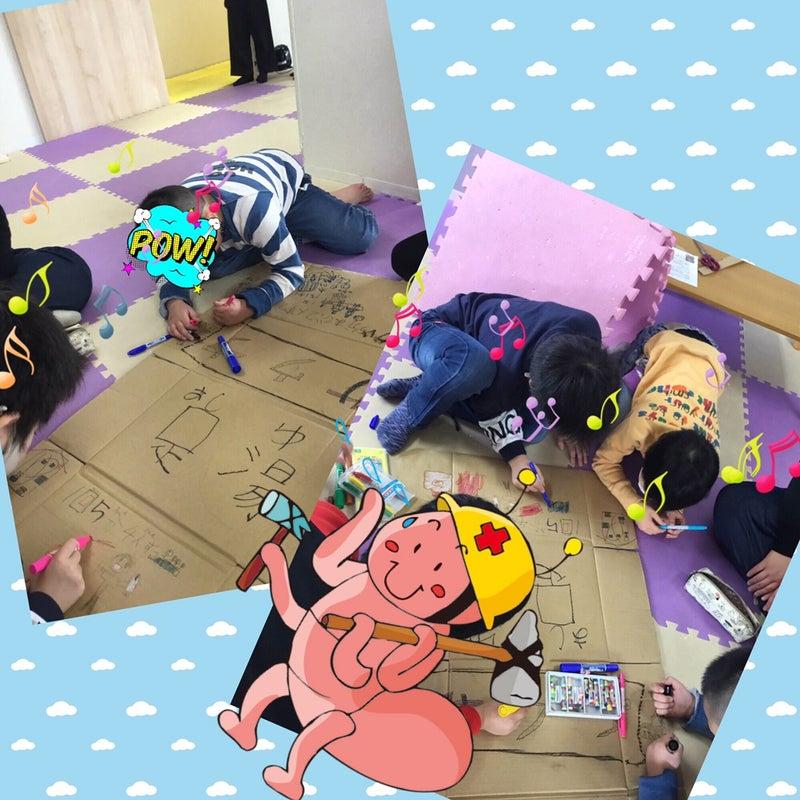 o1080108014888804344 - ♪1月24日(日)♪toiro戸塚