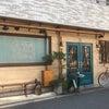 大阪に居ながらヨーロッパの街角でデリカテッセンを食せるお店の画像