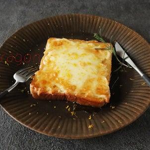 5分で簡単!甘塩っぱさがクセになる「はちみつレモンチーズトースト」♪の画像