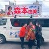1.31 投開票・北九州市議会議員選挙の画像