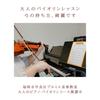 【大人のバイオリンレッスン】綺麗な弓の持ち方!の画像