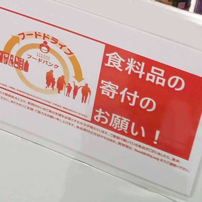 羽島 掲示板 コストコ