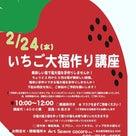 puku×puku文明展9日目・・・の記事より