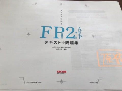 {4CFCD734-FEDC-4D4E-82A3-BA651F1F11A2}