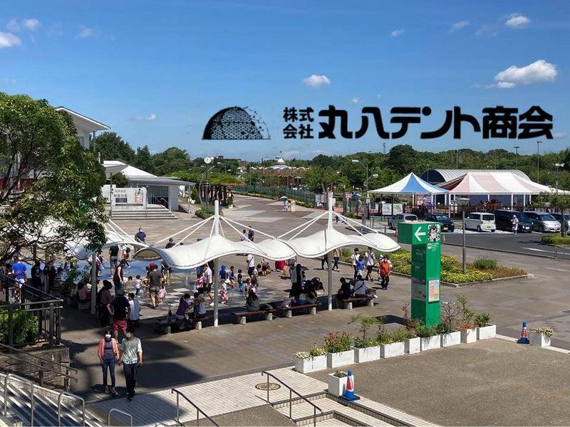公共施設用テント