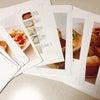 「小麦粉料理の教科書」2月に発売予定!の画像