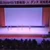 Sports1 新体操スクール Jr.ダンススクール 第6回演技発表会の画像