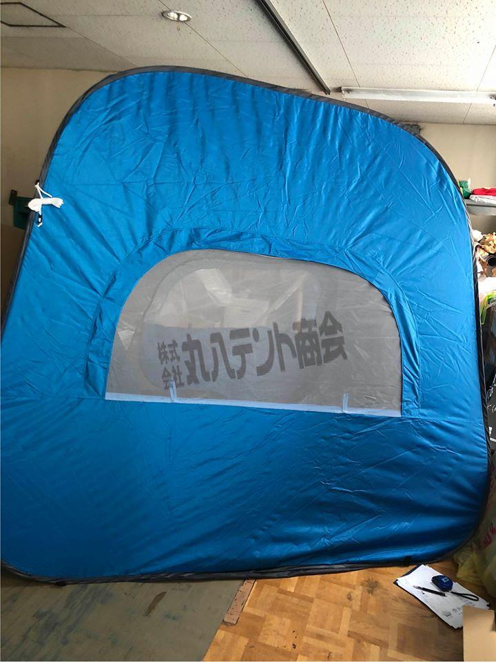 防災 備蓄用テント コンパートテント