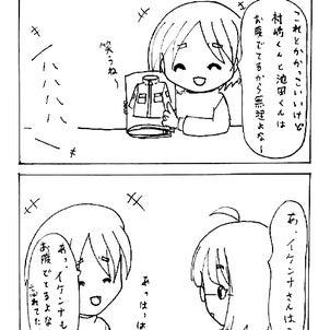 現場女子の日常 第22話/お前らに合う作業着はねぇ!の画像