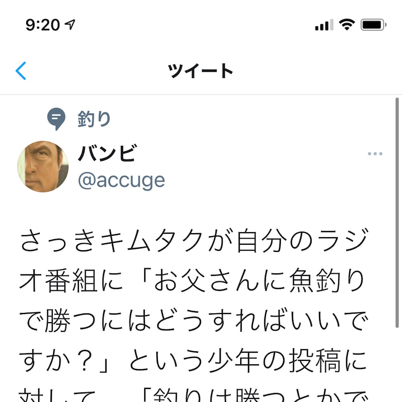 木村拓哉ブログらび